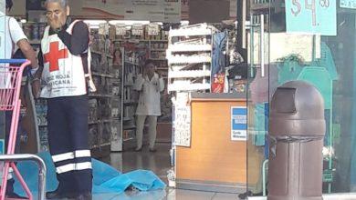 robo de vehículo, homicidio, baleada, Bulevar Las Torres, Farmacias Guadalajara, diligencias, FGE