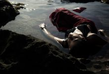 Barranco, mujer, sin vida, Chiconcuautla, cuello, una blusa negra, mayon gris, tenis color rosa, FGE