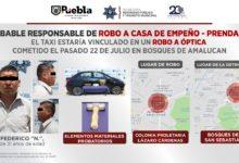 Secretaría de Seguridad Pública y Tránsito Municipal, Dirección de Emergencias y Respuesta Inmediata, atraco, Prendamex, Policía Municipal, mazo, asalto, vitrinas