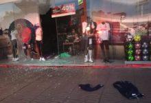 Tienda Martí, artículos deportivos, cristalazo, Plaza San Pedro, Bulevar Norte, Avenida 15 de Mayo, Las Hadas, Policía Municipal, huída