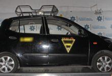 Robo, vehículo, taxi, unidad, solicitud de ayuda, SSC, detenido, Ministerio Público, colonia La Rosa, Código Rojo, Nota Roja, Noticias, Puebla