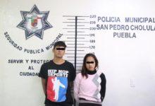 SSC, San Pedro Cholula, 911, Santa María Acuexcomac, protocolos de búsqueda, teléfono celular, automóvil, FGE, robo de vehículo, UBER, transporte privado