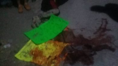 mensaje, venganza, cartulinas, cuerpo, maniatado, pies, manos, plásticos, cabeza, San Martín Texmelucan, Código Rojo, Nota Roja, Puebla, Noticias