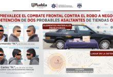 robo, Oxxo, detenidos, antecedentes penales, Código Rojo, Nota Roja, Puebla, Noticias
