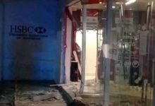 robo, cajero automático, HSBC, Comandancia, ayuntamiento, Rafael Lara Grajales, sujetos, camioneta, Código Rojo, Nota Roja, Puebla, Noticias