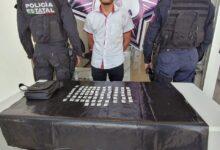 colombiano, gota a gota, préstamo ilegal de dinero, narcomenudista, cocaína, detenido, SSP, Código Rojo, Nota Roja