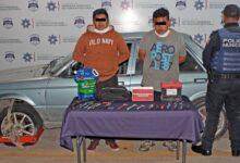 SSC, robo, vehículo, Ministerio Público, DERI, batería, Fovissste San Roque, vehículo Nissan, Tsuru