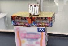 pólvora, envío, paquetería, caja, bombones, estado de méxico, código rojo