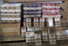 cigarros, república dominicana, guardia nacional, aseguramiento, paquetería, código rojo