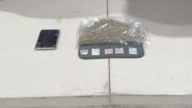 menor de edad, delincuente, narcomenudeo, drogas, posesión, detenido, código rojo